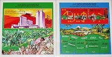 LIBYEN LIBYA 1979 Block 38-39 10th Ann Sep. Revolution green Book Monument MNH