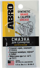 Abro Synthetic Brake & Caliper Grease Lubricant Protection Rubber & Plastic 4g
