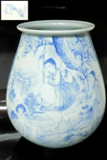 Large Antique Rare  Korean  Porcelain Blue/White Erotic Scenery Vase - Signed