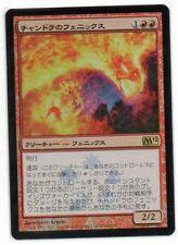 MTG Japanese Foil Chandra's Phoenix Promo NM