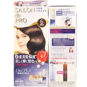 Dariya Japan SALON de PRO One Push Cream Odorless Hair Color Kit - cover gray