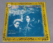 "SIMON & GARFUNKEL 7"" Japan FAKIN' IT I am a rock"