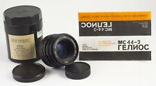 HELIOS 44-3 MC F/2 58mm m42 SLR LENS MINT NEW IN BOX + MANUAL & PASSPORT
