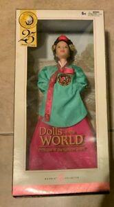 2004 Princess of Korean Court Barbie Dolls of the World 25th Anniversary NEW Box