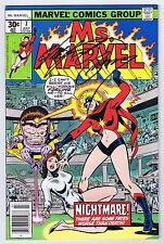 Ms. Marvel #7 Signed w/COA Chris Claremont/Gerry Conway VF/NM 1977 Marvel