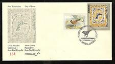 CANADA QUEBEC PROVINCE # QW11 WILDLIFE CONSERVATION 1998 FIRST DAY COVER (2)