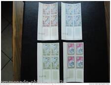 TUNISIE timbre stamp - Yvert et tellier n°525 à 528 x4 n**
