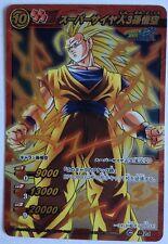 Dragon Ball Miracle Battle Carddass DB04 Omega 14 Son Goku Super Saiyan