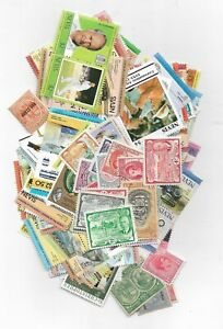 P656/43] 150 different St Kitts Nevis Anguilla packet