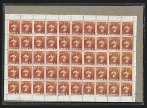 Canada Semi-Postal Stamps — Full Pane of 50 — Combat Sports: Fencing #B7 — MNH