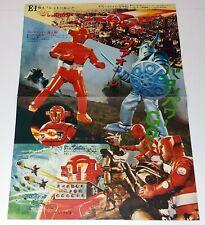 Super Robot RED BARON 2side Vintage Poster Japan Japanese Tokusatsu E-1 E-2