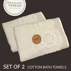 SET OF 2 - New Common Thread Bath Towels Honeycomb Damask Textured Soft Lt Taupe