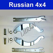 Bremshebeln 4 St. für  Bremsbacken hinten, Lada 2101-07 alle Lada Niva 2121