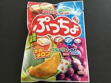 UHA Puccho Soft Candy Gumi Cola Soda Grapes Melon Gummy 98g MADE IN JAPAN