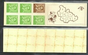 Belgium 1970 Booklet stamp with Sc.473h.MNH
