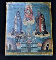 Hl.antonij Hl.deodosij Antiguo Pintada a Mano Rusa Petscherskaja Icono Icon RAR