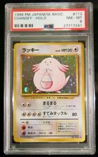 1996 Pokemon Japanese Base Set Chansey PSA 8 Mint Basic Holo