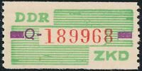 DDR-Dienst, B 24 Q, Cottbus, tadellos postfrisch, Mi. 120,-