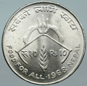 1968 NEPAL King Mahendra Bir Bikram 10 Rupee LARGE Silver Nepalese Coin i88515