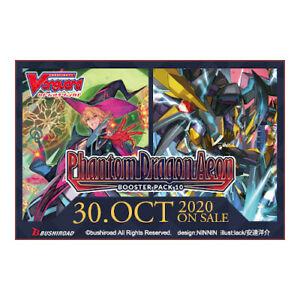 Cardfight!! Vanguard V-BT10 RRR single card (Please Select Card)