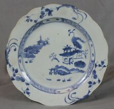 Nanking Shipwreck Cargo Rare Blue and Enamel Three Pavilion Plate c1750