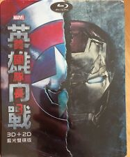 Captain America Civil War Taiwan Blu-ray 3D  Steelbook - Disney - Marvel - New