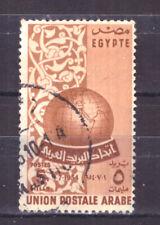 FRANCOBOLLI Egitto Egypt 1954 Unione Postale Araba 5 m. YV371