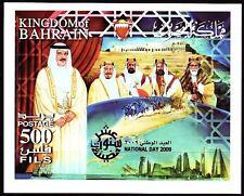 Bahrain 2009 ** Bl.26 Nationalfeiertag National Day