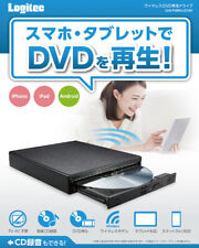 Logitec (ELECOM) WiFi-adaptive DVD drive /iOS_Android/USB2.0 / LDR-PS8WU2VBK NEW