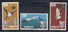 Taiwan   1963   Sc # 1370-72   Birds   MNH   (43961)