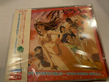 Love Hina Lovehina Spring Special Series Rare Game Ost Cd Anime Soundtrack