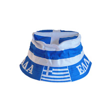 GREECE BUCKET HAT