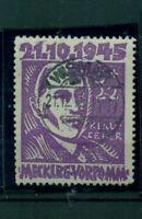 SBZ, Antifaschisten, Nr. 21 gestempelt