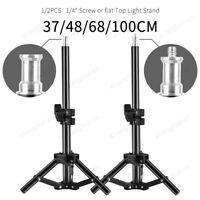 Mini Light Stand Boom Tripod Holders for Flash Umbrella Reflector Camera 4 SIZE