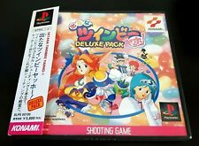 PS1 Twinbee Deluxe Pack SHMUP 2D-Shooter JAPAN NTSC