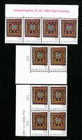Finland Stamps # 638 VF Lot of 10 OG NH Scott Value $30.00
