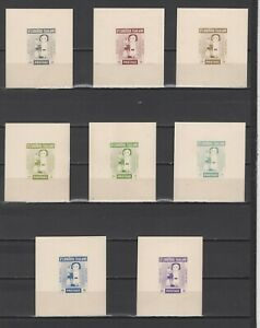 ++ 1963 Children's Day 2 Nominal in Different Colour Thick Paper