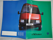 Gaz Gazelle Van Truck Russian Brochure Prospekt