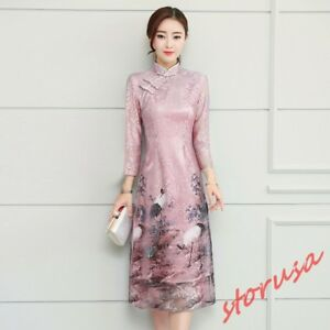 Ladies QiPao Cheongsam traditional Evening Party slim Long Chinese Floral Dress