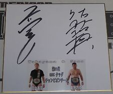 Yoshihiro Takayama Naoki Takuma Sano Signed Shikishi Psa/Dna Wwe Pride Fc 2 Noah