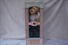 Cathay Collection dolls, vinyl Musical doll, Limited addition, New in box, numbe