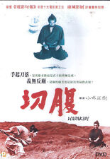 Harakiri DVD Nakadai Tatsuya Iwashita Shima Kobayashi Masaki NEW R3 Eng Sub