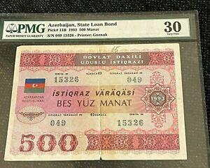 Azerbaijan State Loan Bonds 500 Manat 1993 Pick 13B