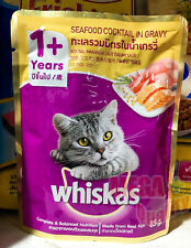 Whiskas Seafood Cocktail 1+ Year Cat Food 85g