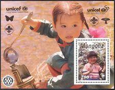 Mongolia 1996 UNICEF 50th Anniv/UN/Children/Welfare/Education 1v m/s (s2213)