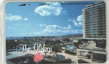 "GTE 1993 Hawaiian Telephone  Ilikai Hotel ""GTE In Black"" Mint"