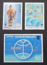 JAPAN USED 1975 OCEAN EXPOSITION 3 VALUE VF COMPLETE SET SC# 1216 - 1218