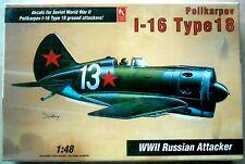 Hobby Craft 1/48 Polikarpov I-16 Type 18