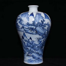 "14"" Qianlong Marked Chinese Blue White Porcelain Mountain Water landscape Vase"