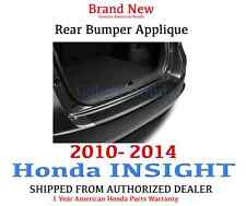 Genuine OEM Honda Insight Rear Bumper Applique 2010-2014